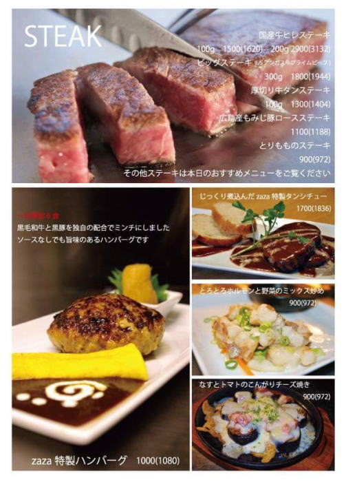 zaza meat menu
