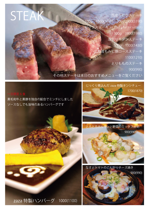 zaza meat menu